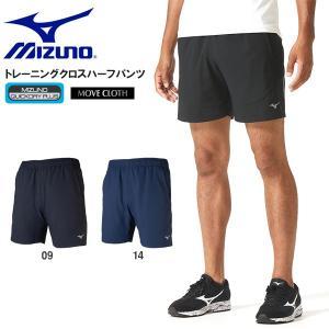 ハーフパンツ ミズノ MIZUNO メンズ 短パン ショートパンツ ショーツ ランニング サッカー フットサル 野球 トレーニング 得割30|elephant