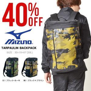 40%OFF バックパック ミズノ MIZUNO ターポリンバックパック 30 カモフラ 30リットル 迷彩柄 カモ柄 リュックサック かばん バッグ 送料無料|elephant