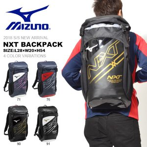 ミズノ MIZUNO NXTバックパック 25リットル リュ...