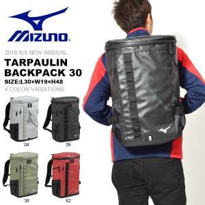 ミズノ MIZUNO ターポリンバックパック30 30リットル リュックサック スポーツバッグ かばん バッグ 20%off 送料無料|elephant