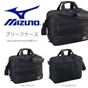 ミズノ MIZUNO PC収納ケース付 ブリーフケース 17...