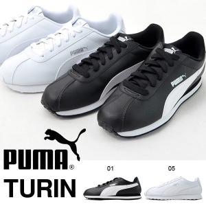 スニーカー プーマ PUMA メンズ チューリン シューズ 靴 学校 通学 通勤 運動靴 スポーツ ホワイト ブラック 白 黒 送料無料|elephant