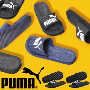 スポーツサンダル プーマ PUMA メンズ レディース ピュアキャット スポサン シャワーサンダル シューズ 2018春夏新色 得割10|elephant