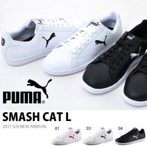 スニーカー プーマ PUMA メンズ レディース スマッシュ...