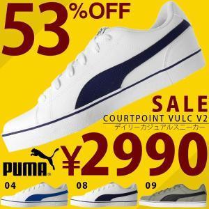 53%off スニーカー プーマ PUMA メンズ コートポイント VULC V2 シューズ 靴 ロ...