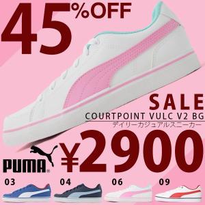 45%off スニーカー プーマ PUMA レディース キッ...
