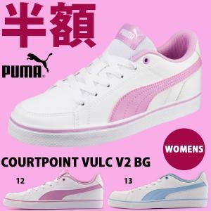 PUMA COURTPOINT VULC V2 BG プーマ コートポイント VULC V2 BG ...