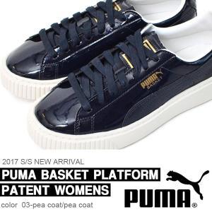 現品のみ スニーカー PUMA プーマ レディース バスケット プラットフォーム パテント シューズ 靴 エナメル 厚底 送料無料|elephant