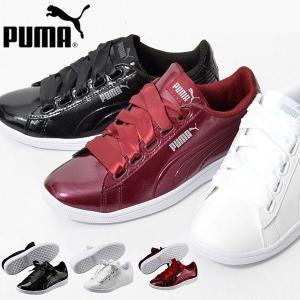 PUMA(プーマ)ビッキーリボン P 婦人・女性用  プーマのウィメンズコートスタイルの定番であるビ...