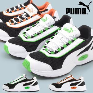 スニーカー プーマ PUMA メンズ ニュークリアス ダッドスニーカー dad シューズ 靴 2019秋新作 送料無料 369777|elephant