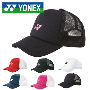 メッシュ キャップ ヨネックス YONEX メッシュキャップ CAP 帽子 ユニセックス メンズ レ...