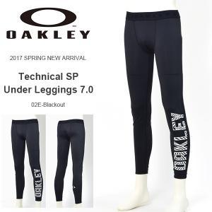 ロングタイツ OAKLEY オークリー メンズ Technical SP Under Leggings 7.0 ロゴ アンダーウェア トレーニングインナー 2017春夏新作