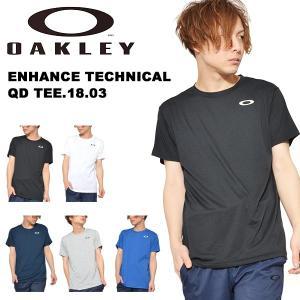 半袖Tシャツ OAKLEY オークリー メンズ ロゴ ワンポイント トレーニング スポーツウェア 日本正規品 30%off|elephant