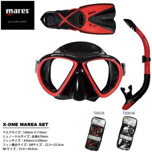 マスク シュノーケル フィン 3点セット マレス mares X-ONE MAREA SET スノーケル スノーケリング 海水浴 海 ダイビング 川 得割20 送料無料 elephant
