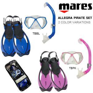 子供用 マスク シュノーケル フィン 3点セット マレス mares ALLEGRA PIRATE SET スノーケル スノーケリング 海水浴 海 川 得割20 送料無料|elephant