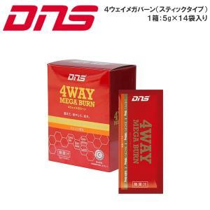 鍛えて 燃やして 絞れ DNS 4ウェイメガバーン スティックタイプ オレンジ風味 5g×14袋入り【返品不可商品】|elephant