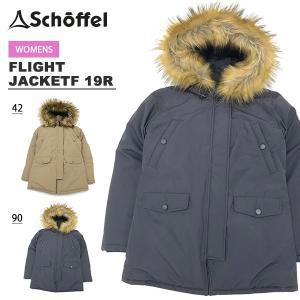 ファー付き フライトジャケット ショッフェル schoffel レディース FLIGHT JACKE...