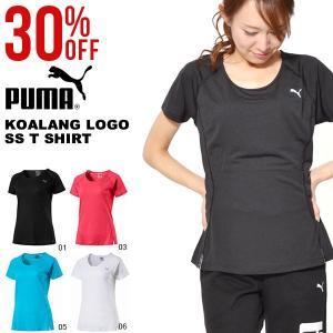 PUMA(プーマ)コアラン ロゴ SS Tシャツ 515780 婦人・女性用  吸水速乾機能のドライ...