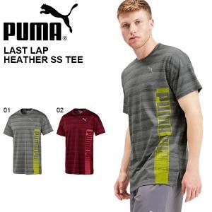 PUMA LAST LAP HEATHER SS T-SHIRT プーマ ラストラップ ヘザー ショ...