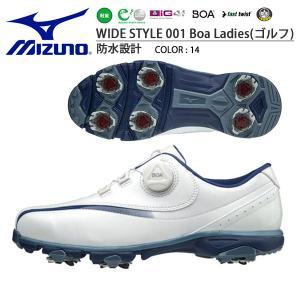 ゴルフシューズ ミズノ MIZUNO レディース WIDE STYLE 001 Boa Ladies ゴルフ ソフトスパイク シューズ 靴 2018秋冬新作 送料無料 得割20|elephant