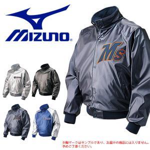ミズノ MIZUNO グラウンドコート ジュニア キッズ 子供 ジャケット 防寒 野球 ベースボール ウェア 得割15|elephant