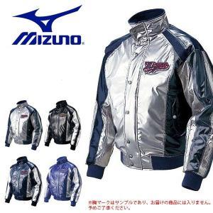 ミズノ MIZUNO Victory Stage ビクトリーステージ グラウンドコート メンズ ブレスサーモ ジャケット 防寒 野球 ベースボール ウェア 得割15 送料無料 elephant