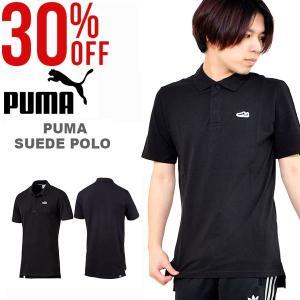 30%off 半袖 ポロシャツ プーマ PUMA メンズ スウェード ポロ シャツ SUEDE POLO ワンポイント ストレッチ 鹿の子|elephant