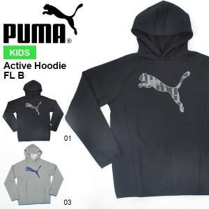 キッズ プルオーバー パーカー プーマ PUMA ジュニア 子供 Active Hoody FL B...