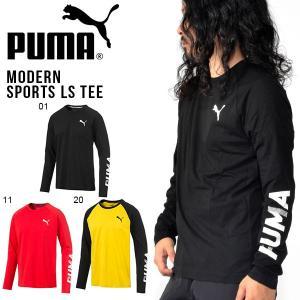 長袖 Tシャツ プーマ PUMA メンズ Modern Sports LS Tee ビッグロゴ 長袖Tシャツ ロンT トレーニング ウェア 2019秋新作 得割20 580864|elephant