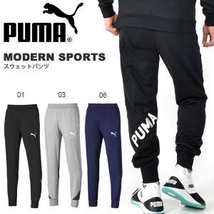 ロングパンツ プーマ PUMA メンズ MODERN SPORTS スウェットパンツ ロング パンツ トレーニング ウェア ジム 2019秋新作 得割20 580879|elephant