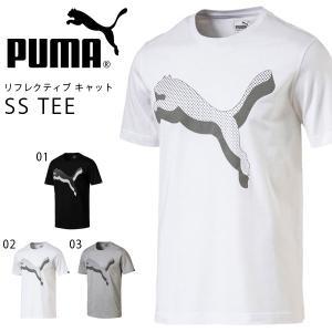 半袖 Tシャツ プーマ PUMA メンズ リフレクティブ キャット SS TEE シャツ ロゴ ビッグロゴ プリント ロゴT 2018春夏新作 得割20|elephant
