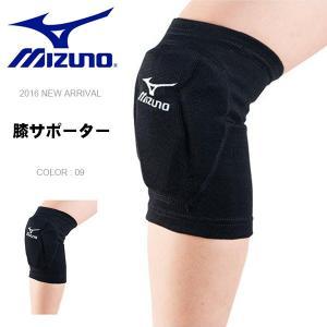 ひざ用サポーター ミズノ MIZUNO メンズ レディース 膝サポーター 1個入り バレーボール  得割20|elephant
