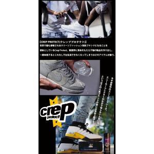 期間限定 送料無料 防水スプレー CREP PROTECT クレップ プロテクト 日本正規品 シューケア用品 スプレー 撥水 靴 スニーカー 手入れ|elephant|06