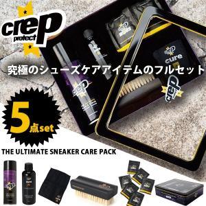 5点セット シューケア パック CREP PROTECT クレップ プロテクト 日本正規品 2018春新作 ギフトBOX シューケア用品 スプレー 撥水 靴 スニーカー 手入れ|elephant