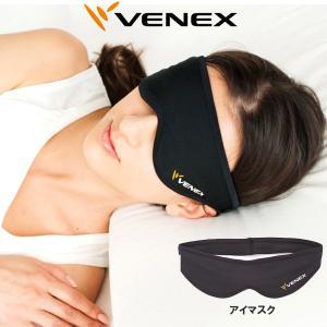 アイマスクだけに目が離せない VENEX ベネクス アイマスク 休息用 旅行 PC スマホ 疲れに L-XLサイズ 53〜57cm 男性 女性|elephant