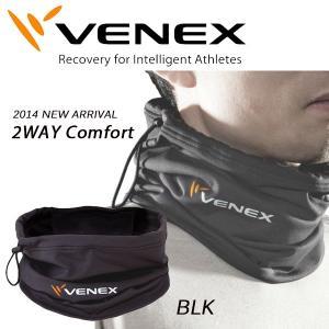 疲労回復や冷え性にも!ネックウォーマー ベネクス venex メンズ レディース 2WAYコンフォート 帽子 キャップ|elephant