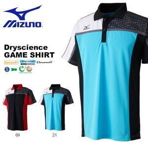半袖 Tシャツ ミズノ MIZUNO メンズ レディース ドライサイエンス ゲームシャツ テニス バドミントン ソフトテニス ウェア ゲームウエア 得割20 送料無料|elephant