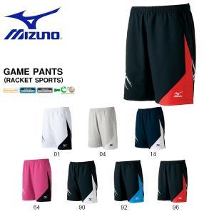 ミズノ MIZUNO ゲームパンツ メンズ レディース ハーフパンツ ショートパンツ 短パン テニス バドミントン ソフトテニス ゲームウエア 得割20|elephant