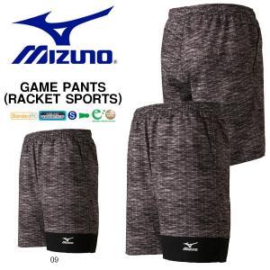 ミズノ MIZUNO ゲームパンツ メンズ レディース ハーフパンツ ショートパンツ 短パン テニス...