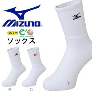 スポーツソックス ミズノ MIZUNO メンズ レディース ロゴ 靴下 テニス バドミントン 卓球 ソフトテニス スポーツ 得割20|elephant