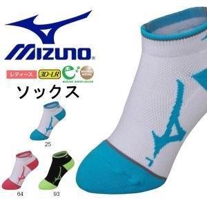 スポーツソックス ミズノ MIZUNO レディース ショート丈 ロゴ 靴下 ショートソックス テニス バドミントン 卓球 ソフトテニス 得割20|elephant