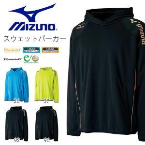 ミズノ MIZUNO スウェットパーカー メンズ レディース プルオーバー パーカー 長袖 トレーナー スエット テニス バドミントン 得割20