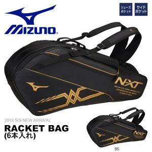 N−XT ラケットバッグ 6本入れ ミズノ MIZUNO テニス リュックサック バックパック ラケットケース テニスバッグ バッグ 2018春夏新作 得割20 送料無料|elephant