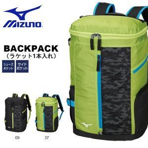 バックパック ラケット1本入れ ミズノ MIZUNO テニス リュックサック テニスバッグ スポーツバッグ かばん 新作 得割20 送料無料|elephant
