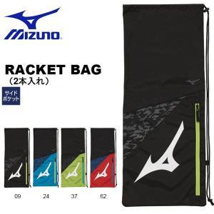 ラケットバッグ 2本入れ ミズノ MIZUNO テニス ソフトテニス ラケットケース テニスバッグ バッグ 新作 得割20|elephant