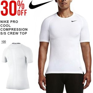 NIKE PRO COOL COMPRESSION S/S CREW TOP ナイキプロ クール コ...