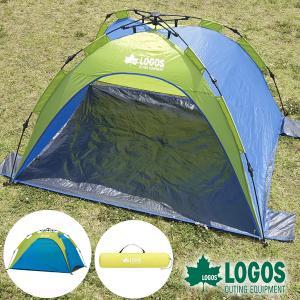 組立て一瞬!ロゴス LOGOS Q-TOP フルシェード 200 日よけテント フルクローズ サンシェード ビーチ アウトドア 71600503|elephant