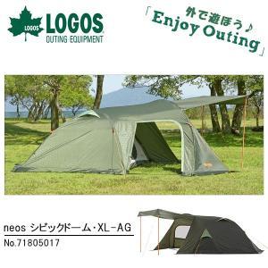 ロゴス LOGOS neos リビングプラス・PLR XL 2ルームテント 5人用 アウトドア キャンプ|elephant