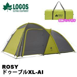 ロゴス LOGOS ROSY ドゥーブルXL-AI 4〜5人用 大型 ツールーム型 ファミリーテント アウトドア キャンプ 71805052|elephant