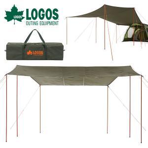 ロゴス LOGOS neos LCドームFitレクタタープ 5036-AI タープテント 5m 大型 簡単 収納袋 アウトドア レジャー キャンプ用品 71805054|elephant
